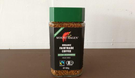 【口コミ】デカフェのインスタントコーヒーなら「マウントハーゲン」がおいしくておすすめ