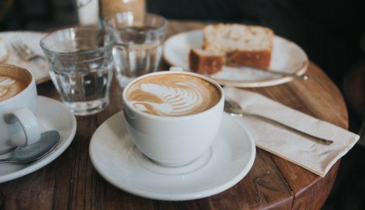 【徹底調査】カフェイン含有量の多い、飲み物・食べ物ランキング