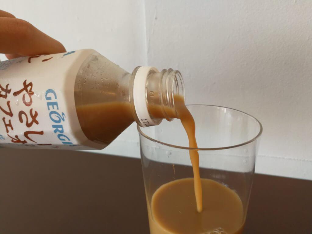 georgia-caffeineless_11