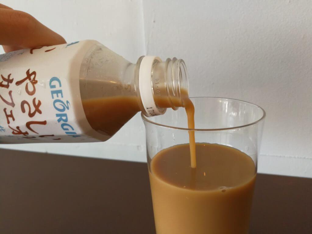 georgia-caffeineless_13