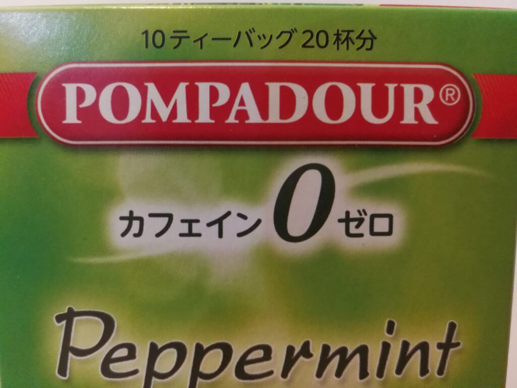 noncaf-peppermint-tea02