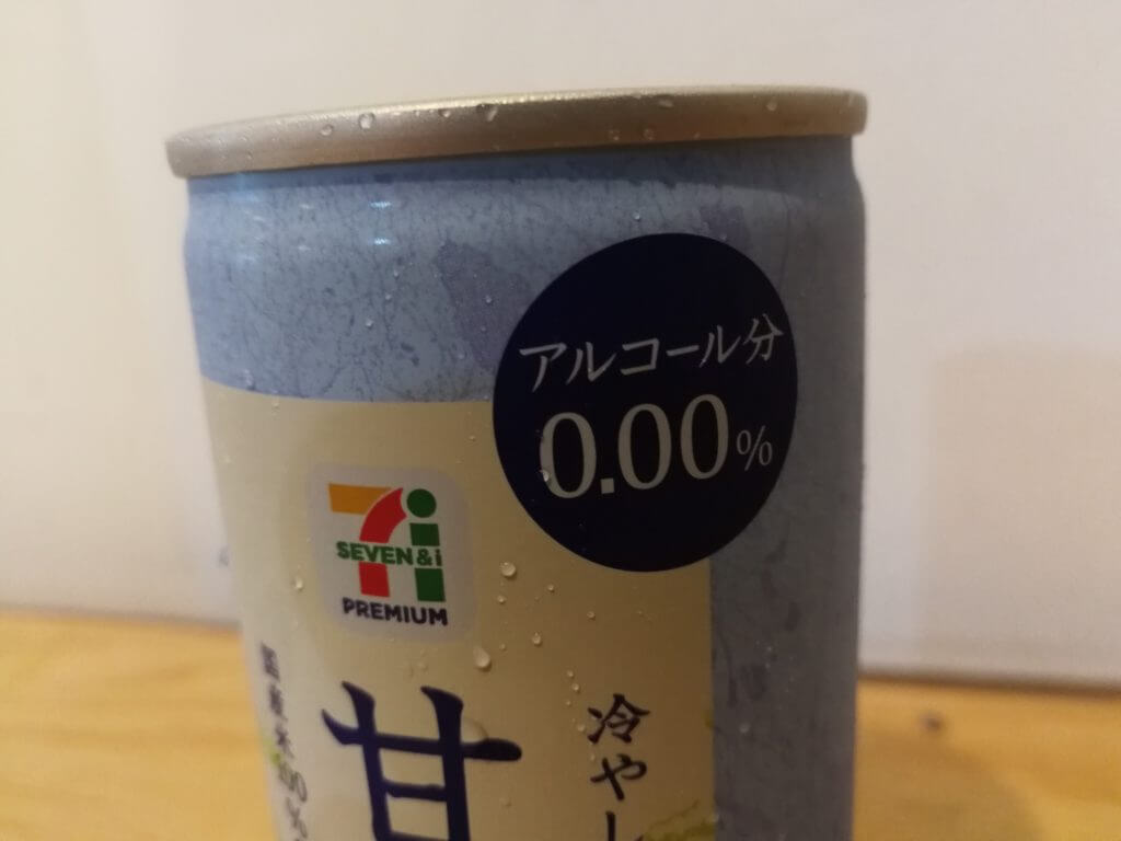noncaf-seveneleven-amazake_02
