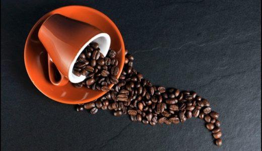 カフェインの致死量はどれくらい?実際に計算してみた