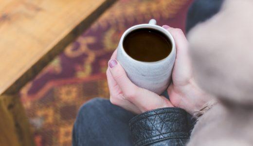 イライラするのはカフェインのせい?解消の方法とは