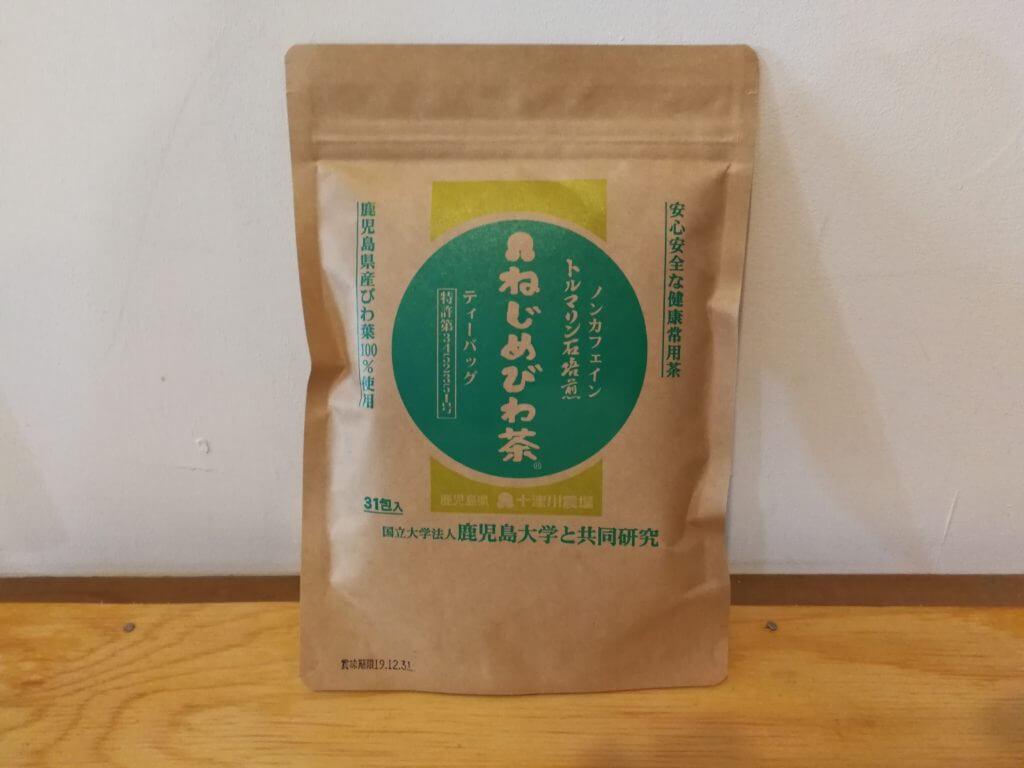 noncaf-loquat-tea01