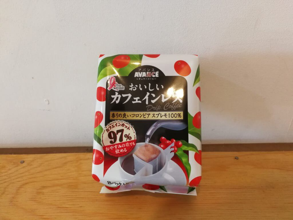 avance-caffeineless-coffee01