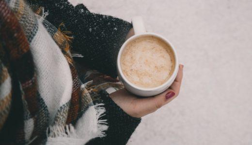 【徹底解説】カフェイン中毒とは?チェックのしかた、治療法を紹介します