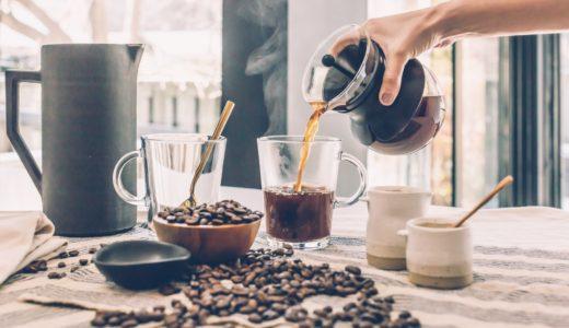 カフェインアレルギーとは?概要・チェック方法を紹介します