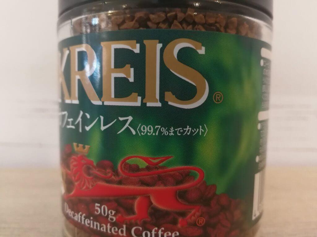 kreis-caffeineless-coffee02