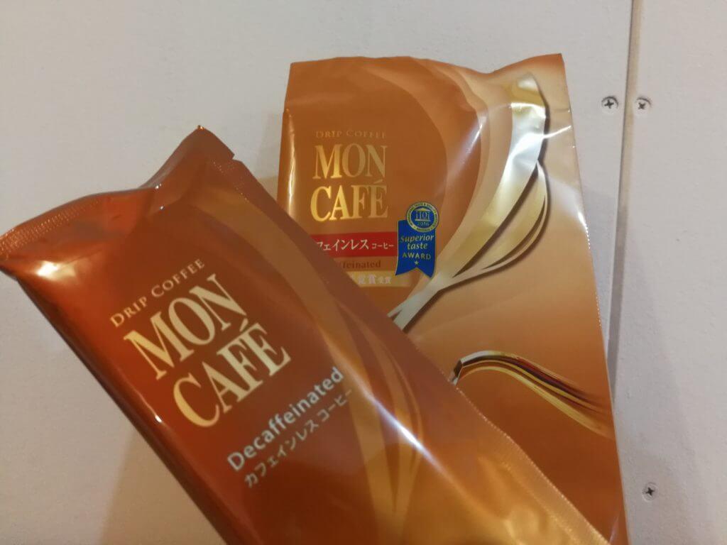 moncafe-caffeineless-coffee04