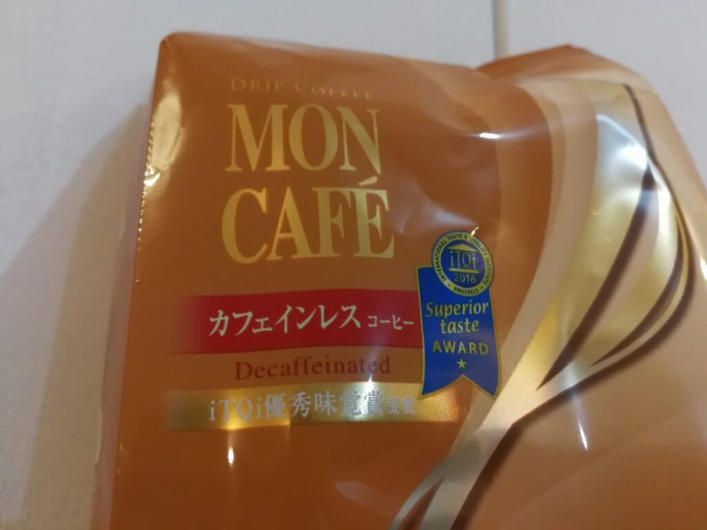 moncafe-caffeineless-coffee02