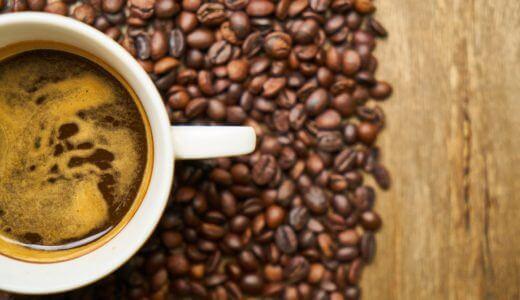 【徹底解説】カフェインをやめる効果・方法とは?