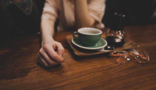 コーヒーをやめたいときに試すべき3つの方法