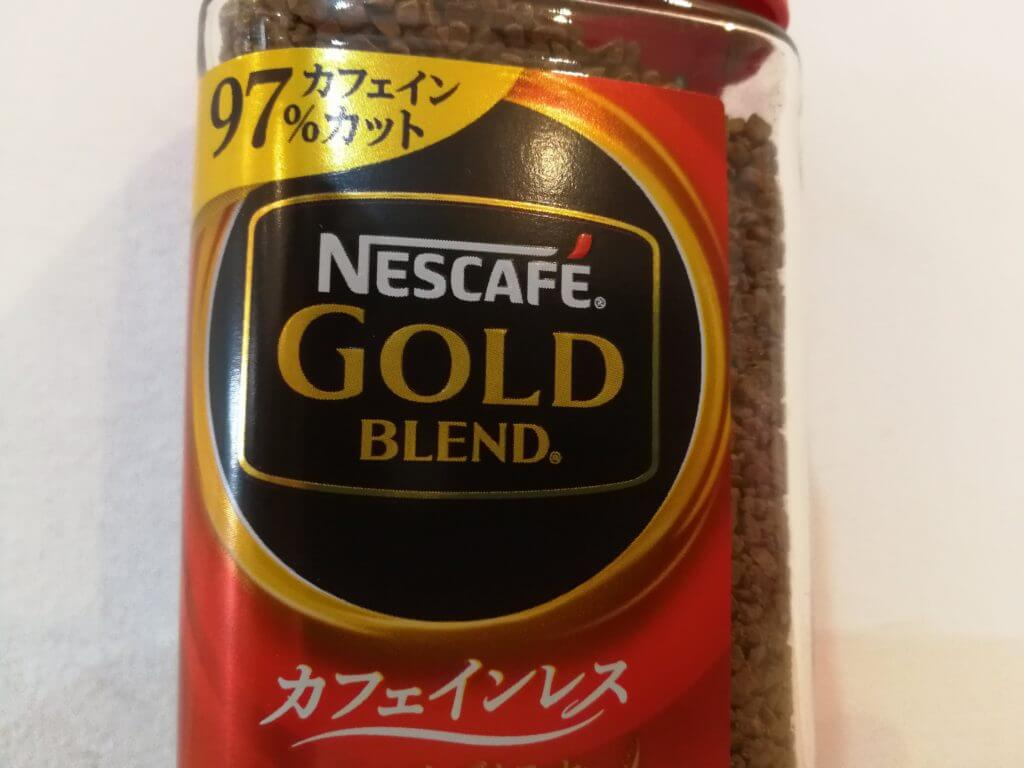 nescafe-goldblend-caffeineless06