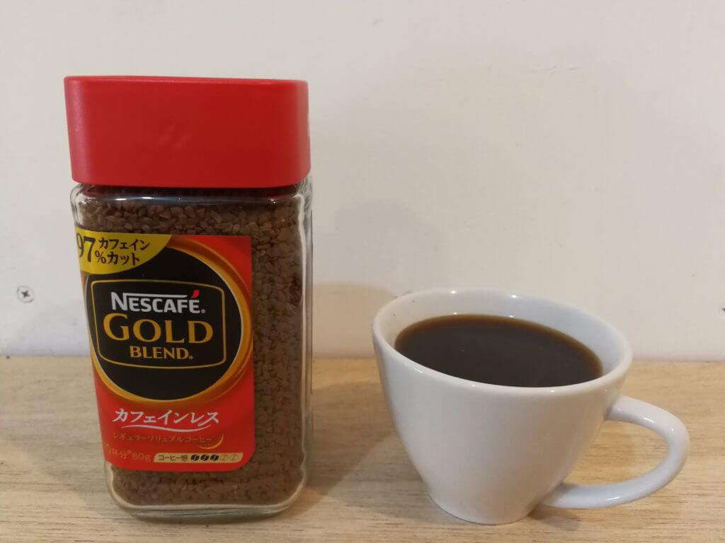 nescafe-goldblend-caffeineless05