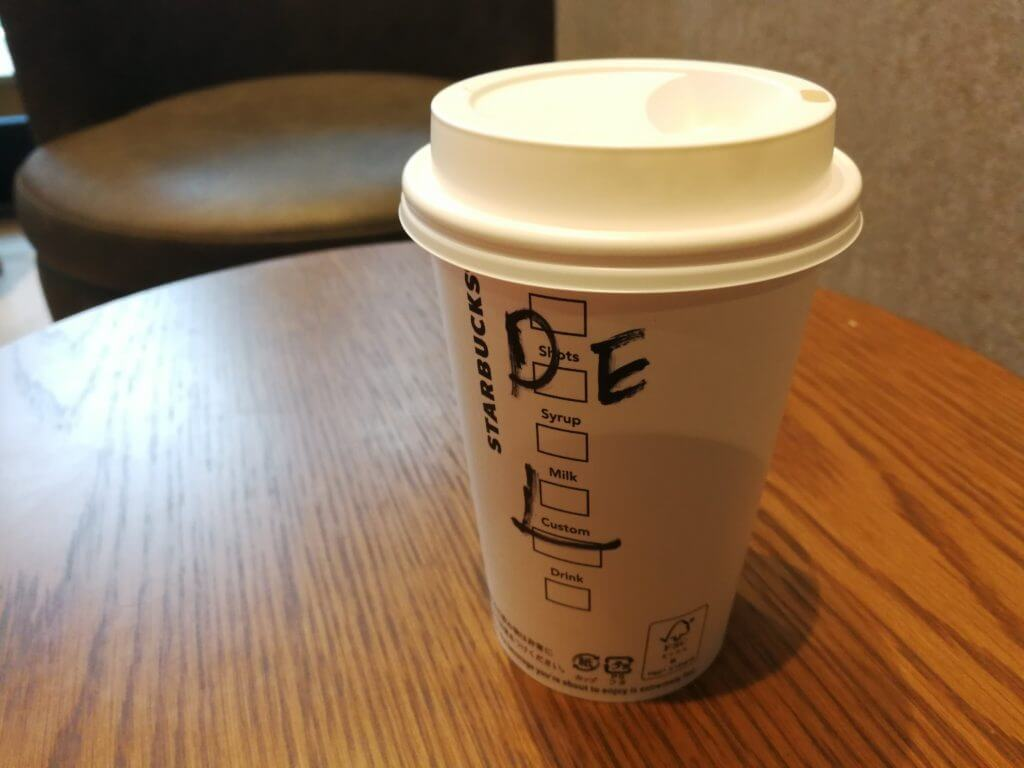 starbucks-decaf-latte01