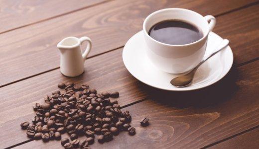 集中力を高めるカフェインのとり方とは